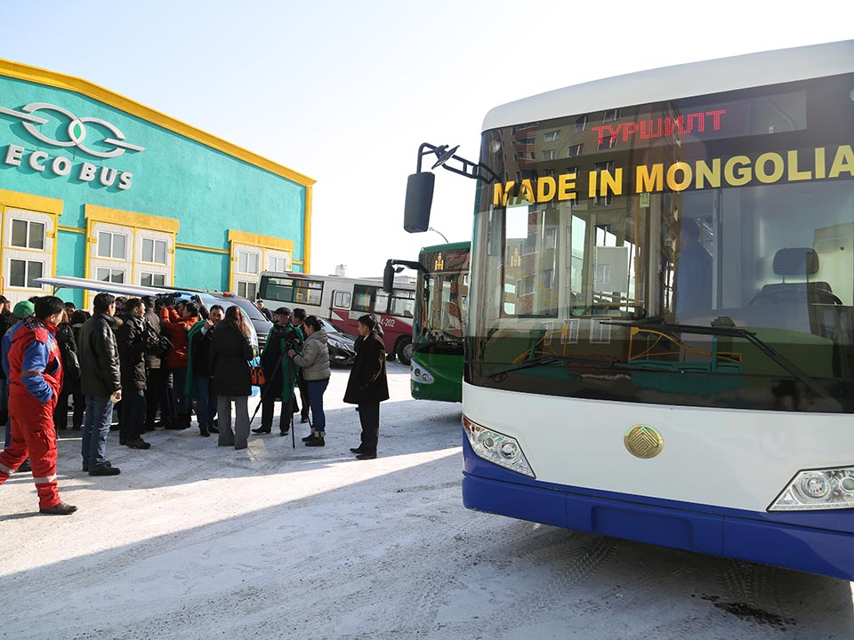 Bus urbains à Oulanbator